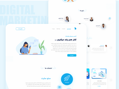 Digital Marketing Website UI Design blue vector web design webdesign website web team marketing digital agency ui ui ux design flat