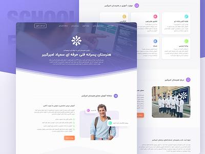 School kindergarten high school school design web design web ui ux ui