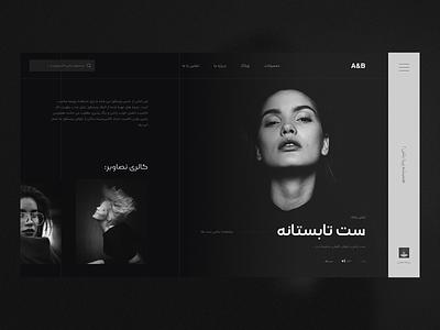 Clothes Shop Concept persian ui persian clothes webdesign design web design web ui ux ui