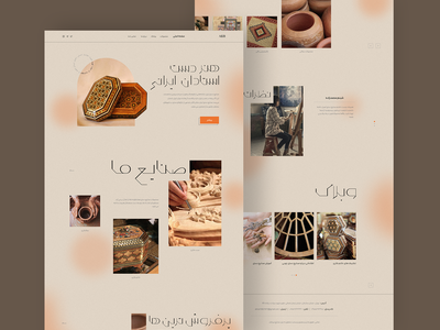 Handicrafts persian handicrafts webdesign design web design ui ux ui web typeface