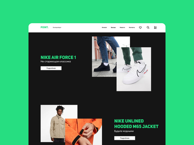 """Redesign """"Point."""" ux design design ui design uiux branding logo minimal concept ux ui сайт редизайн site redesign"""