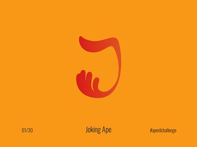 Joking Ape #aperilchallenge 01/30 orangutan gorilla chimp thumb aperil smart logo simple challenge mouth smile laugh lips april j joker joke hand monkey ape
