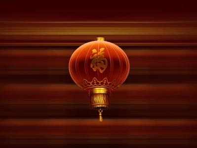 A Red Lantern slot machine symbol