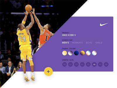 Nike Kobe V product customize shoe nba kobe dailyui