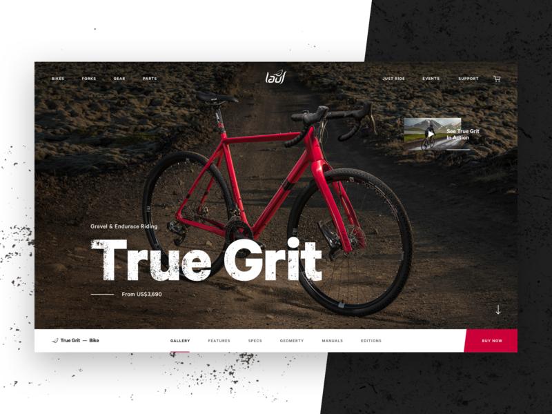 Lauf - True Grit Product Page product website grunge gritty biking bike