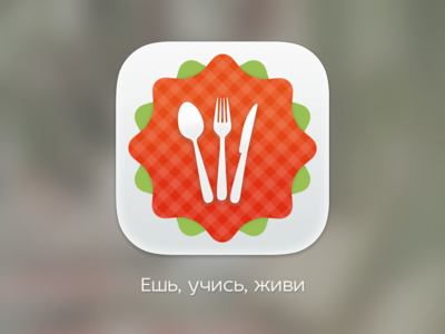 Icon: Eat, Learn, Live