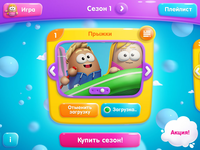 VOD application design