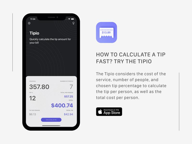 Tipio - Calculate the tip & Split bill ios app userexperience figma appdesign finance app neumorphic neumorphism userinterface uiux ux ui