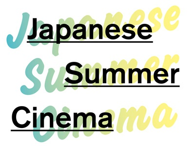 Japanese Summer Cinema