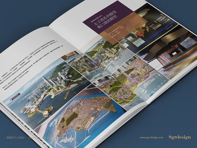 model compan cat brochure brand print catalog 画册