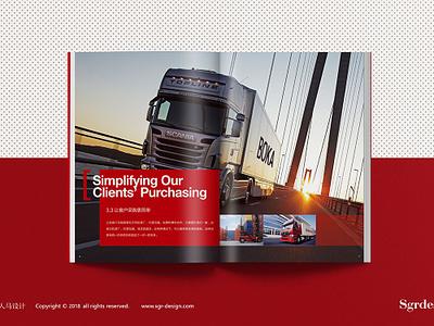 supply chain  logistics catalog logistics supply chain brochure catalog brand 画册