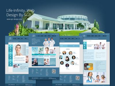 Medical Beauty Brand Website医疗美容网站设计