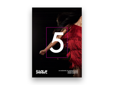 Countdown shake jazz soul funk typography poster branding