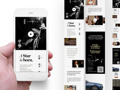 A star is born mobile mockup