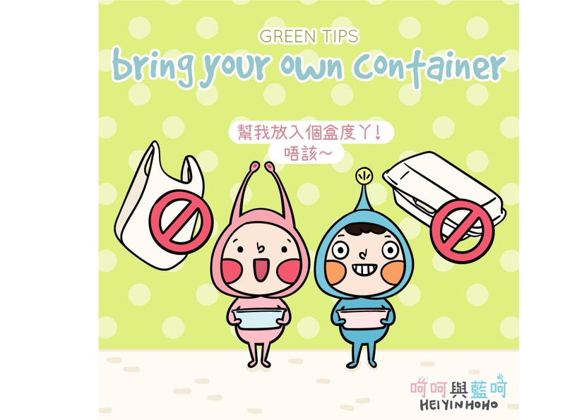 Green Tips: BYOC ecofriendly green vector drawing art illustration design cartoon