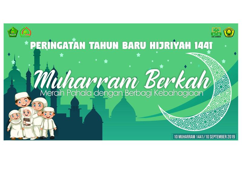My Design Muharram Banner