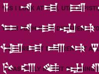 Cuneiform : Secrets of Extinct Languages