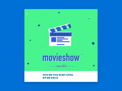 Podcast Cover Movieshow