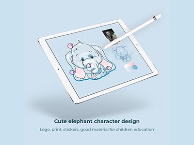 Cute elephant character design