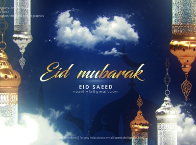 Eid Mubarak Eid Saeed Opener animation 3d art direction after effects motion graphics islam light ramadan prayer particles mosque eid mubarak eid adha eid celebration arabic