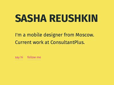 My Personal website may1reboot