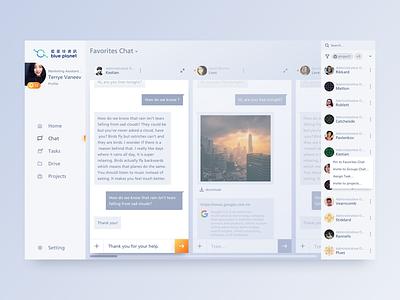 Wowkether - Light mode chat mockup light mode conversation instant message flow message