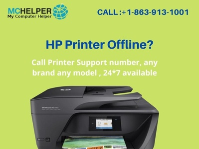 Hp Printer offline hpprinterproblems hpprinterissues hpprintertroubleshooting brotherprinter printersupportnumber printersupport printercustomerservice mchelperprintersupport mchelper printertechsupport