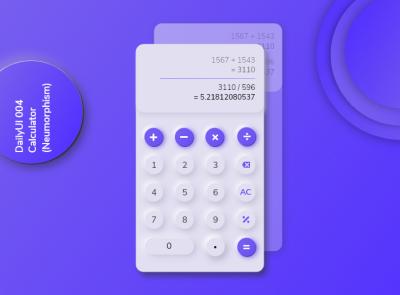 Daily UI 004 – Calculator neumorphism calculator ui neumorphic design daily ui 004 dailyui 100 days of design 100daychallenge daily ui