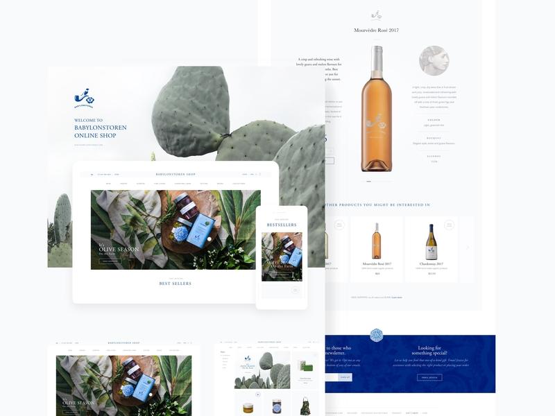Babylonstoren Online Shop garden minimalist wine organic minimal cape town online shop