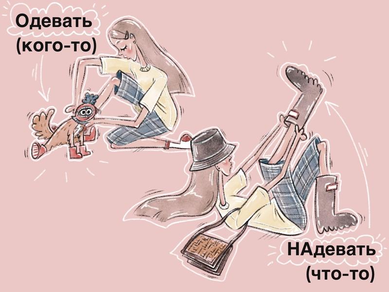 Уголок грамматики;) book персонаж humor grammar procreate ipad illustration