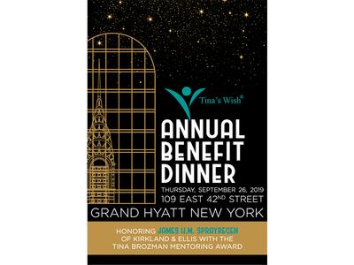 Annual Benefit Dinner Fundraiser / New York City