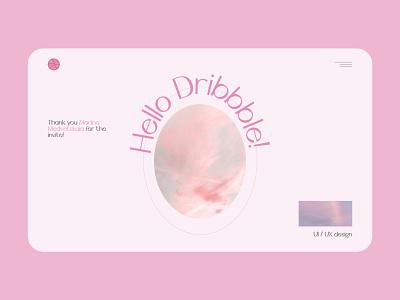 Hello Dribbble! pink sky figma web typography minimal ux ui