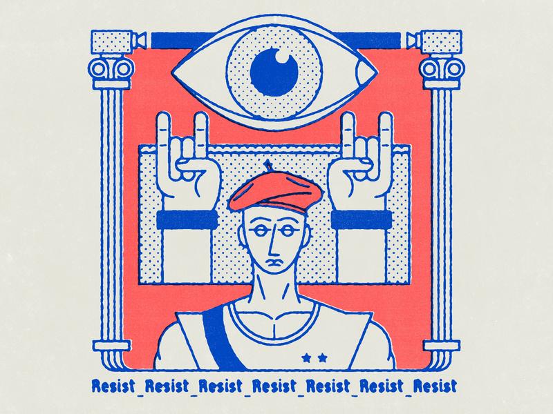 Resist! justice surveillance color resist minimal grit texture print illustraion
