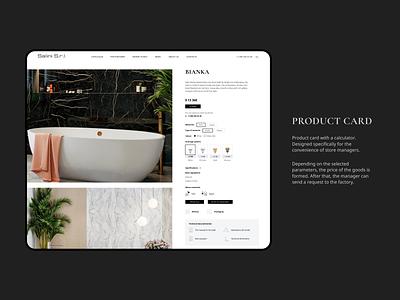 Product card web website web design graphic design ui