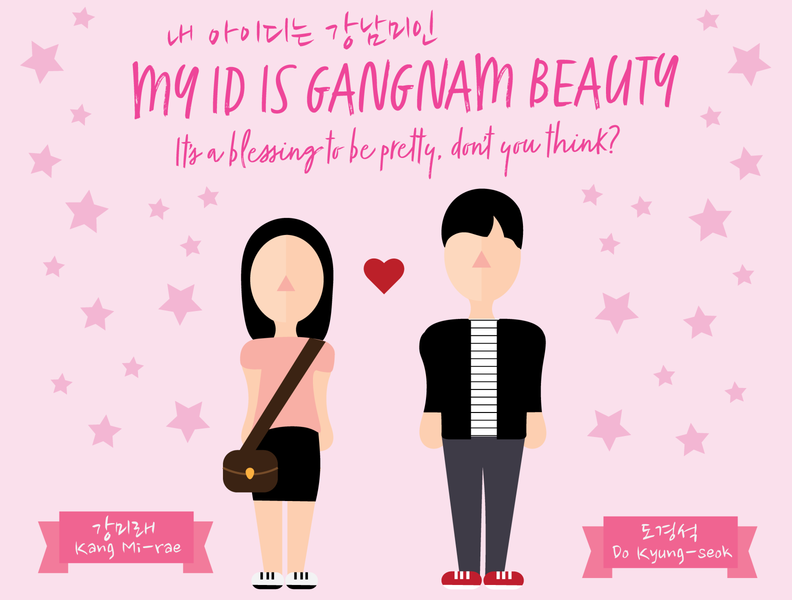 My ID is Gangnam Beauty challenge dribbleweeklywarmup prompt adobe creative suite design digital design illustration entertainment korean kdrama tv show television weekly warm-up colorful digital art digital illustration color graphic design adobe illustrator