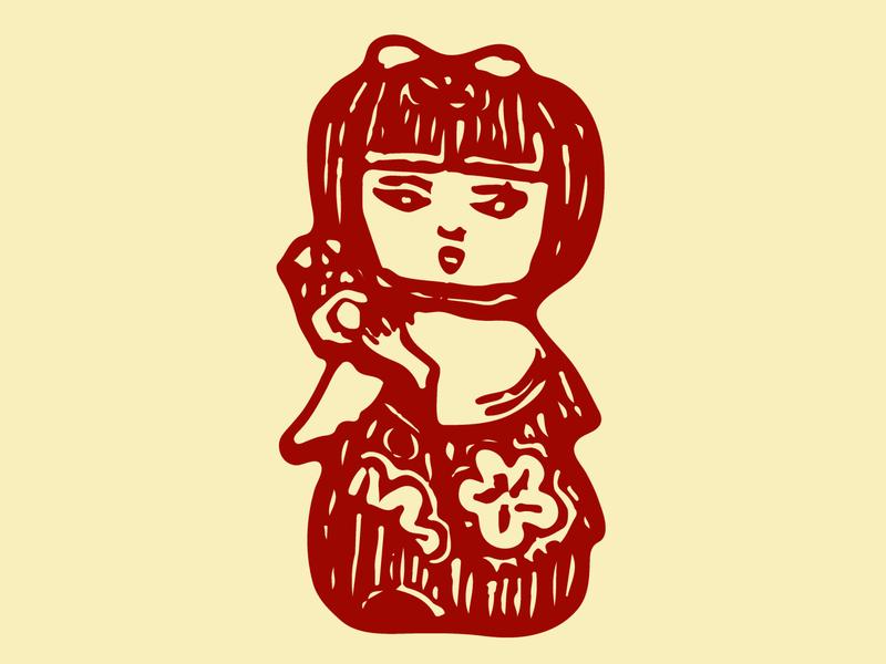 Geisha Girl adobe photoshop linocut style linocut geisha color adobe illustrator relief print printmaking