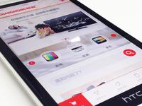 Changhong enterprise app