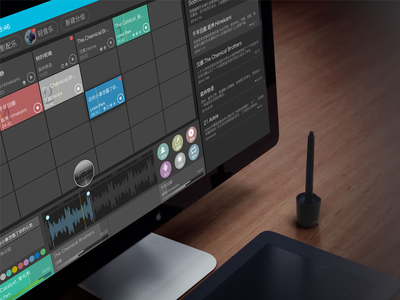Audio Editing Software A