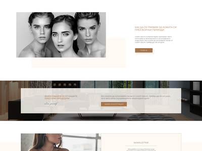 Beauty for You-Look and Feel More Beautiful At Any Age digital branding elegant elegant design clean websitedesign design graphicdesign