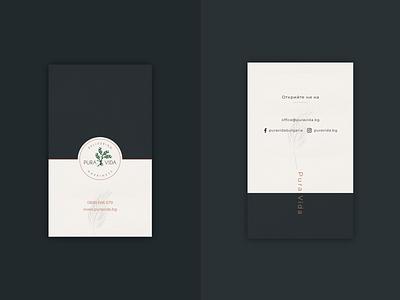 Pura vida Business Card graphicdesign elegant design elegant card businesscarddesign businesscard clean design branding