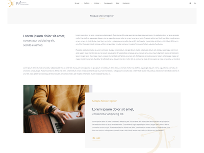 PR2 Internal Page Design websitedesign businesswebsite clean digital corporate design graphicdesign