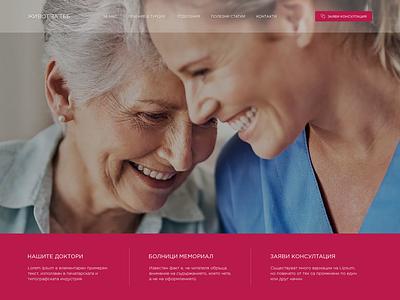 Life for you - Website Design clean agency hospital websitedesign graphicdesign modern design
