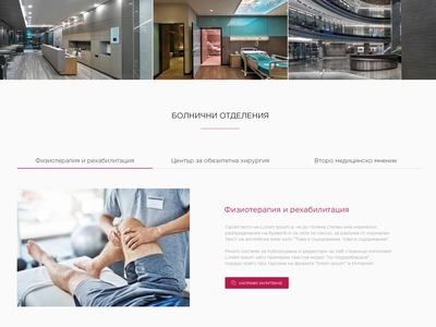 Life for you- Website Design modern agency hospitals hospital websitedesign businesswebsite digital graphicdesign design clean