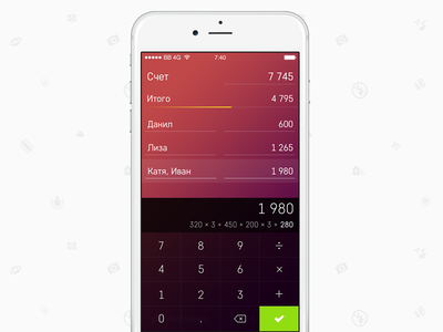Smart Calculator [WIP] calculator app ios calc gradient numpad numbers simple