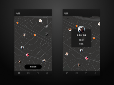 Dark Map UI chinese ui dark map ios