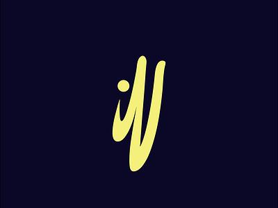IW Logo Wi Logo iw logo wi logo logodesign logos text font illustration design wordmark logo typography lettermark branding flat minimal logo
