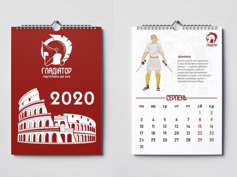Calendar corporate identity vector minimal logo design branding