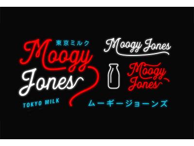 Moogy Jones pt.1 la musician music typography colors 80s retro inspired japanese neon sign neon identity packaging logo branding