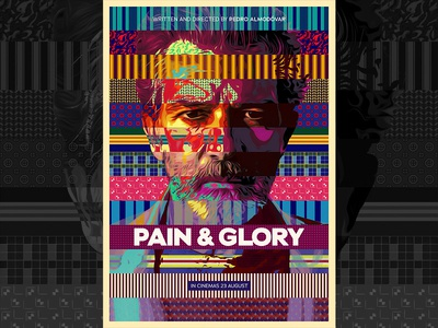 Pain and Glory - Alternative movie poster posters movie poster photoshop illustration alternative movie poster poster art poster design