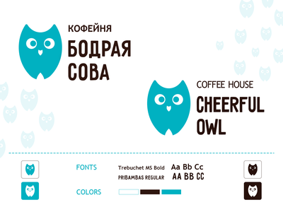 Logo for coffee house branding minimal coffee logo flat vector illustration design